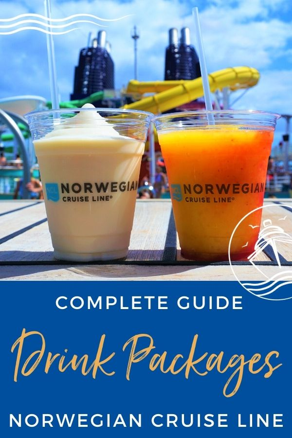 NCL drink packages guide
