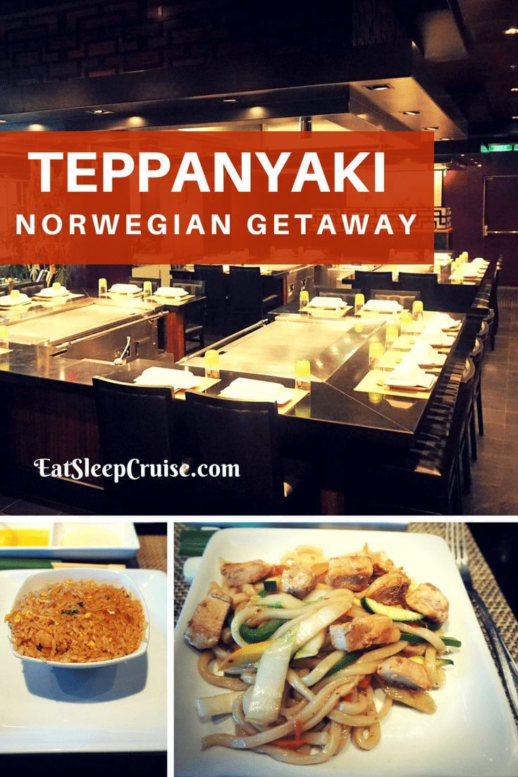 Teppanyaki on Norwegian Getaway
