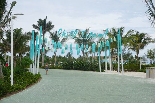 Entrance to Chill Island on Perfect Day at CocoCay