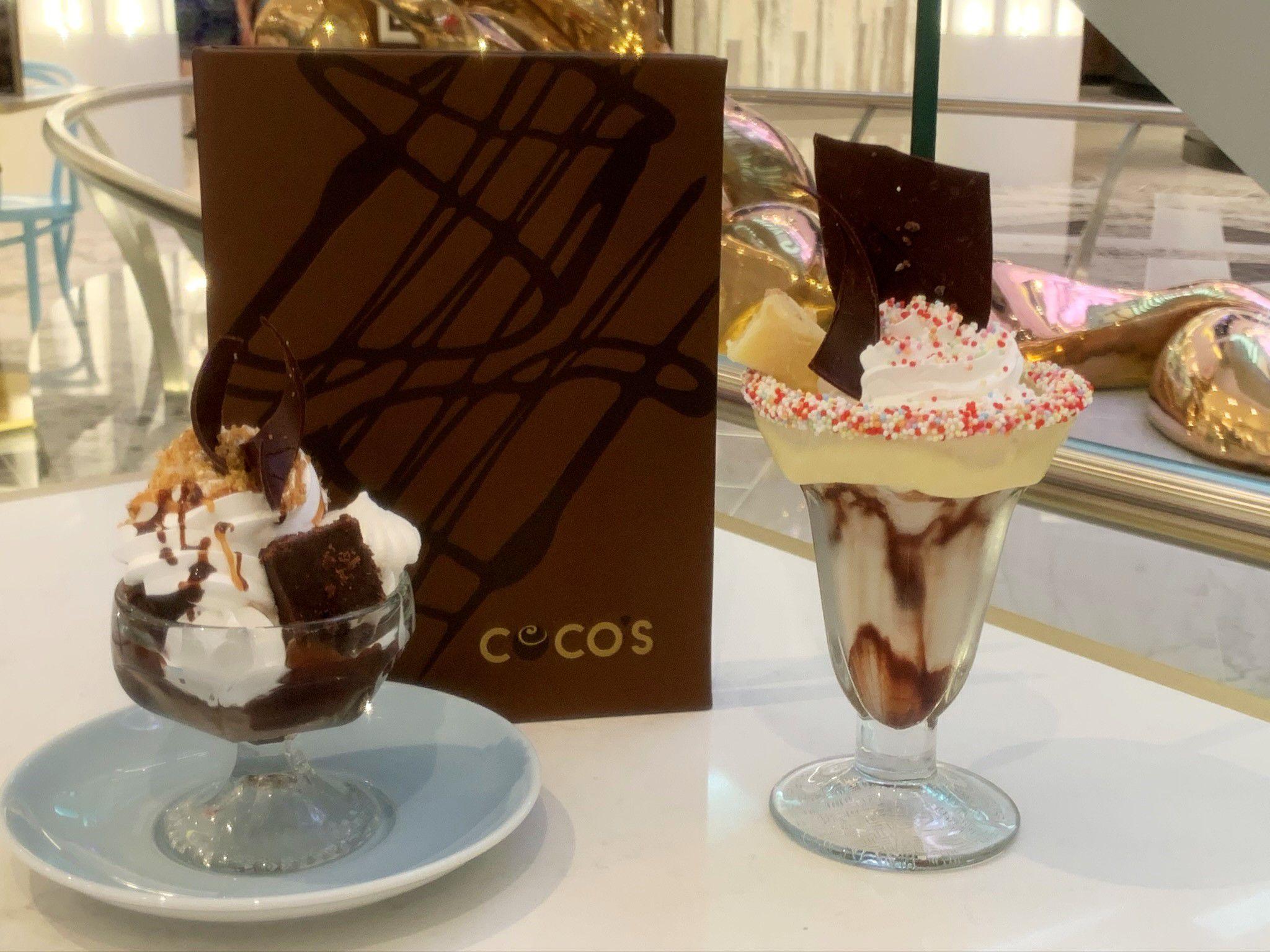 Coco's restaurant guide